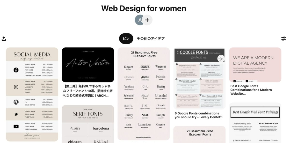 Pinterest - Web Design for Women