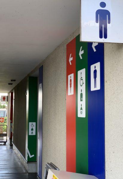 発酵の里こうざき トイレ