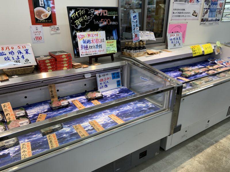 発酵の里こうざき 新鮮市場  鮮魚